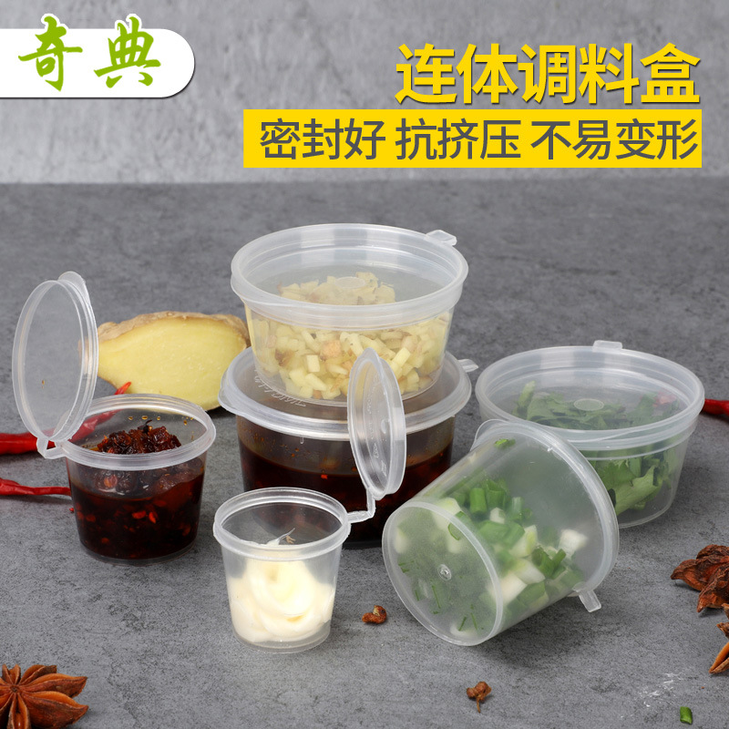 Mu Love Plastic Seasoning Box Single With Cap Large Size Capacity Set Home Commercial Use Disposable Packaged Take-out Sauce Bag