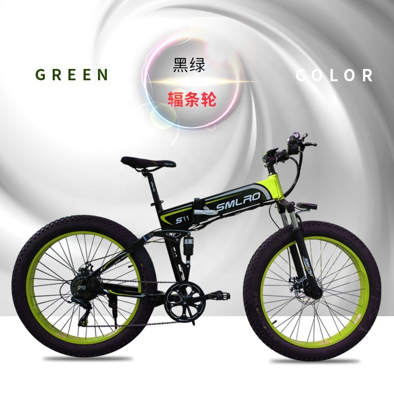 "S11F 26"" 48v 10AH 350W folding fat tire electric bicycle with hidden battery 4"