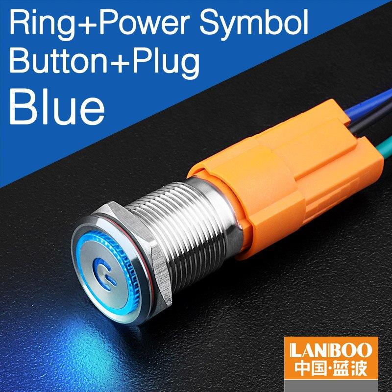 LANBOO производитель 16 мм 12V110V 24V 220V Светодиодный светильник с высоким током 10A мощный фиксатор мгновенный самоблокирующийся кнопочный переключатель - Цвет: B  Power button plug