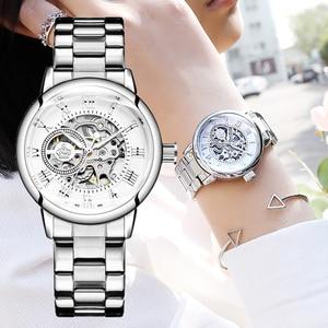 Image 4 - ローズゴールド女性の自動機械式スケルトン腕時計メッシュステンレス鋼ファッションカジュアル女性腕時計ギフト女性のための