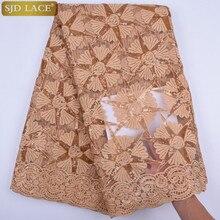 Tela de encaje de seda de leche roja, tela de encaje nigeriano africano con lentejuelas, malla de encaje francés de alta calidad para costura de boda, A1733, 2020