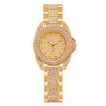 Новинка женские золотые часы в Корейском стиле с цепочкой и
