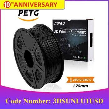 Sunlu petg フィラメント 1.75 ミリメートル黒色 petg 3D プリンタフィラメント 1 キロスプール lampshape 消耗品 -