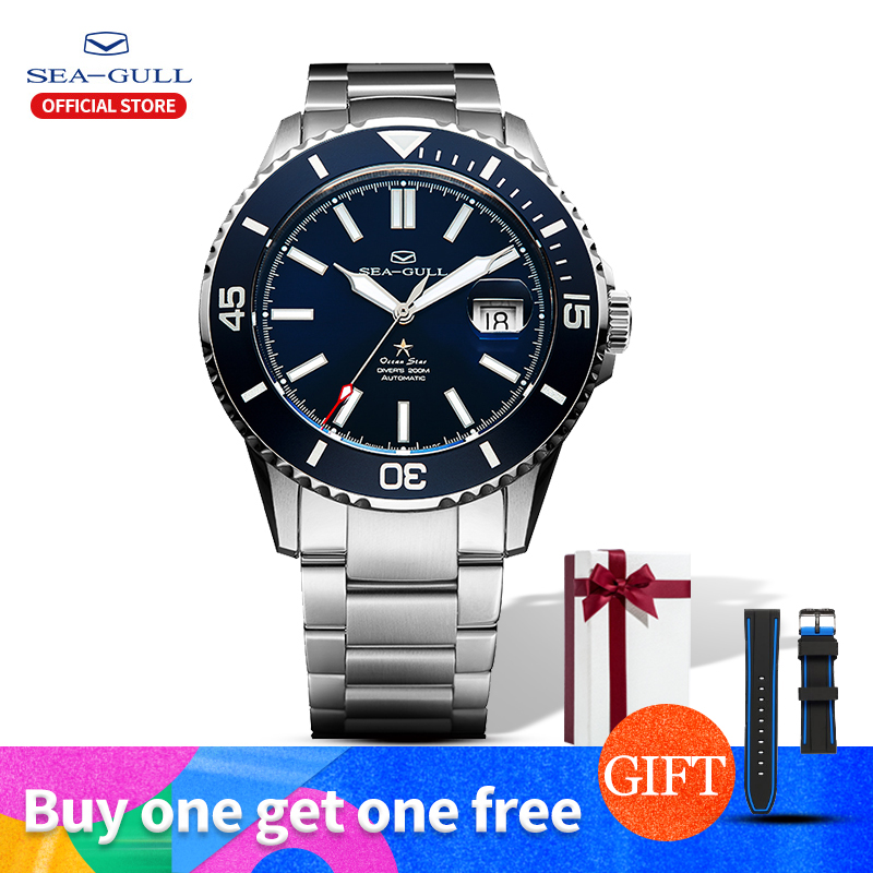 Seagull Watch Men's Sports Fashion Automatic Self Wind Luminous Watch 200m Waterproof Business  Steel Strap Watch Rolex 816.523