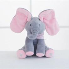 30CM Peekaboo Elephant Electric Plush Toy Music English Songs Ear Talk Stuffed Animal Dolls Comfort Baby Toys Children Toy Gifts baby touch peekaboo