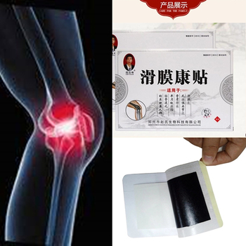 Knee joint pain relief patch medical plaster synovial sticker for pain caused by synovitis and joint fluid meniscus injury image