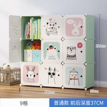 baby wardrobe resin kids closet guarda roupa infantil armoire enfant assembly kids storage cabinet estanteria infantil wholesale cheap Ecoz CN(Origin) actual Plastic