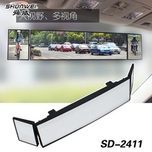Three-fold curved surface rearview mirror for automobile wide-angle