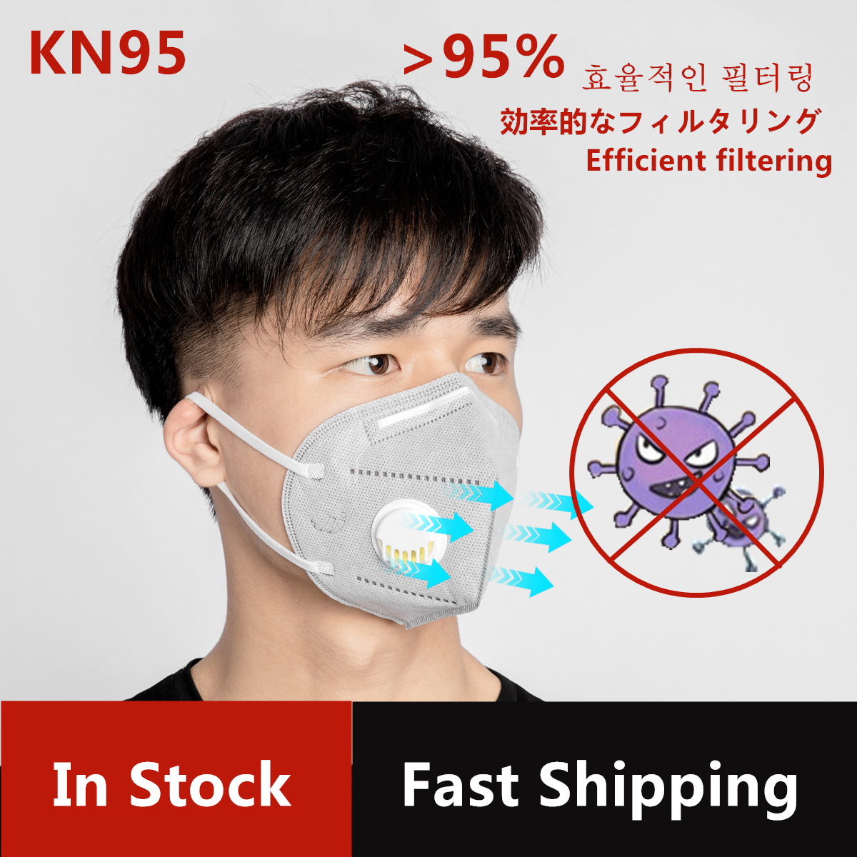 1/5/10pcs Cycling Face Mask Sport Training Mask KN95 PM2.5 Anti-pollution Running Mask Activated Carbon Filter Washable Mask