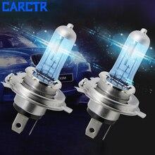 CARCTR H7 lampa halogenowa H4 12V/24V 100W H1 H3 żarówka halogenowa daleko i blisko światła przeciwmgielne Super jasne do ciężarówek reflektor samochodowy lampy przeciwmgielne 2 sztuk