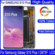 """الأصلي 6.4 """"AMOLED LCD لسامسونج غالاكسي S10 زائد SM G9750 G975F مع الإطار LCD تعمل باللمس عرض الجمعية استبدال"""