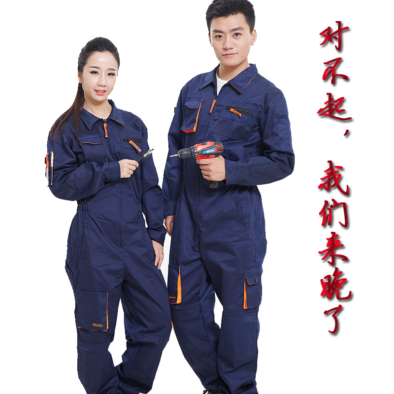Customize Mens Overalls Spray Paint Workwear Plus Size Coveralls Electric Welding Dust-proof Workshop Uniforms Dark Blue T41