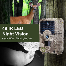 PR-100 Hunting Camera Trail Outlife 12MP 1080P Photo Traps Wild Hunter Game Surveillance Tracking