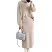 Кашемировый свитер, вязаный костюм с юбкой для женщин, наряды, Корейская версия, свободный Женский вязаный комплект из двух предметов, Зимний вязаный комплект