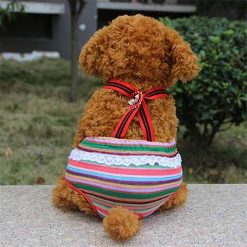 Śliczne kropki zmywalny zabawka piesek szorty majtki figi bielizna majtki Pet duży pies pieluchy sanitarne spodnie fizjologiczne tanie i dobre opinie CN (pochodzenie) 100 bawełna Wiosna lato W paski Puppy Dogs Shorts Pants Stripe Spring Summer Support