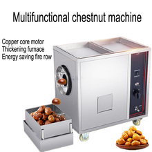 купить 4500w Electric Chestnut Machine Stainless Steel Roasting Machine Multifunctional Automatic Fried Peanut Sugar Cured Chestnut в интернет-магазине