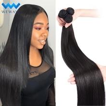 Brazilian Human Hair Weave Bundles 30 inch Straight Natural