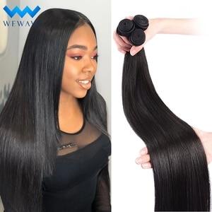 Tissage en lot brésilien naturel court et Long | Cheveux vierges, cheveux lisses, 30 pouces, pour femmes noires, 1 3 4 lots