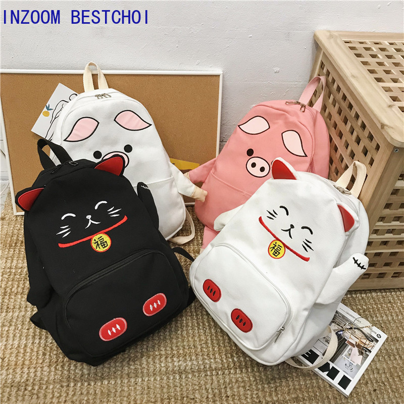 Cute Cat Canvas Backpack Cartoon Women Backpacks For Teenage Girls School Bag Fashion Black Pink Pig Rucksack Mochilas