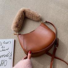 Простая текстура Женская портативная маленькая сумка женская