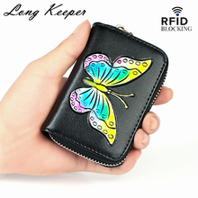 Fashion Butterfly Card Holder Genuine Leather Women ID Bank Business Card Organizer Case Wallet Credit Cardholder RFID card holder wallet genuine leather unisex bank card package coin bag business rfid card holder women cardholder r 8446
