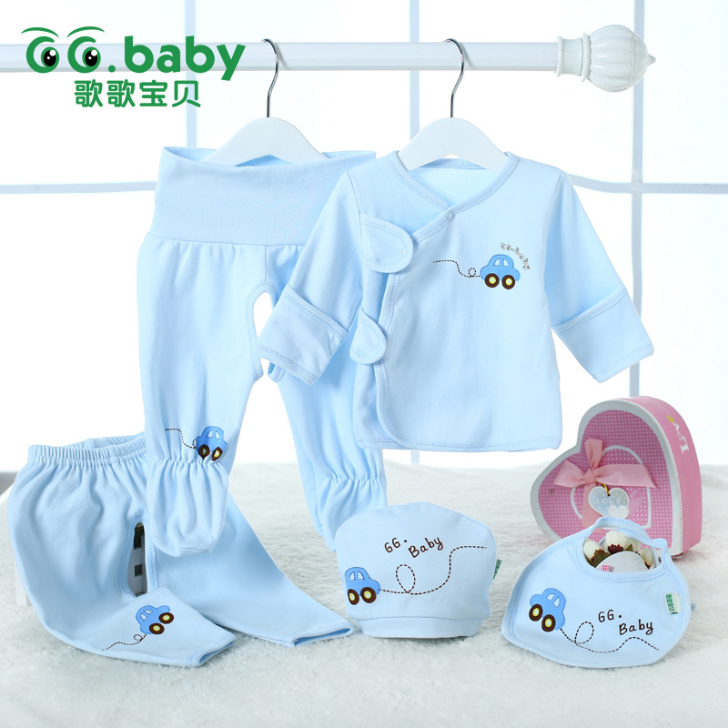 Infants Gift Box Pure Cotton Underwear Five-Piece Newborns BABY'S FIRST Month Service Men And Women Baby Gift