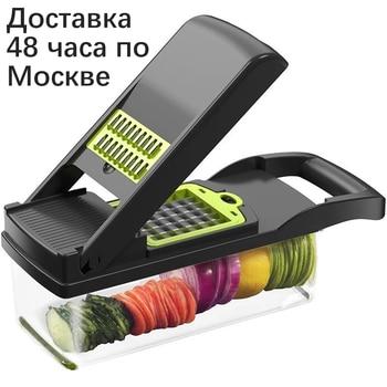 Multifunctional Vegetable Cutter Fruit Slicer Grater Shredders Drain Basket Slicers 8 In 1 Gadgets Kitchen Accessories 6