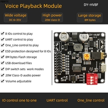 DY-HV8F 12V/24V Trigger Serial Port Control 10W/20W Voice Playback Module with 8MB Flash Storage MP3 Music Player for Arduino