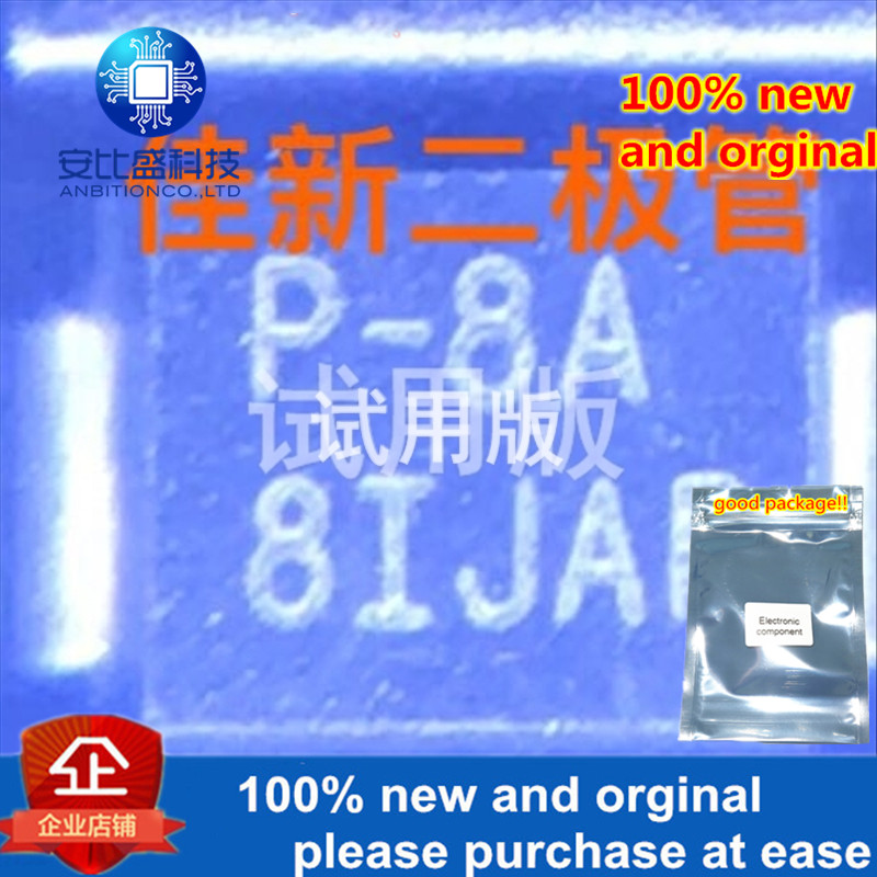 30pcs 100% New And Orginal P0080SALRP 8V Discharge Lightning Protection Diode DO214AA Silk-screen P-8A  In Stock