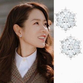 Neige style forme étoile même Hyun Bin Son Ye Jin goujon oreille coréen drames TV pour femmes boucles d'oreilles pendientes brincos ornement