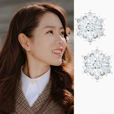 Snow style shape star same Hyun Bin Son Ye Jin Stud ear Korean dramas TV For Women Earrings pendientes brincos ornament