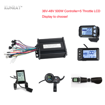36V-48V 500W Electric Bike Controller Finger Throttle LCD Display BLDC Controller for Electric Scooter E Bike Accessory Part Kit