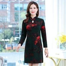 Chinese Women Vintage Qipao Dresses Autumn Oriental Button Mandarin Collar Flower Printing Thicken Fleece Slim Fit Dress Woman