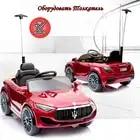 12V 1 4 ans voiture électrique double entraînement enfants télécommande à quatre roues peut s'asseoir véhicule bébé balançoire jouet voiture avec tige de poussée