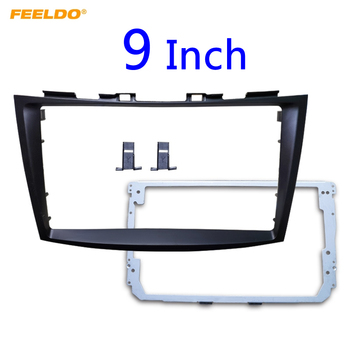 FEELDO Car Audio 9 Big Screen 2DIN Fascia Frame Adapter For Suzuki Swift Stereo Dash Fitting Panel Frame Kit #HQ6204 image