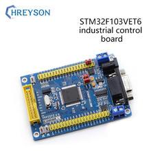 1 pces stm32f103vet6 pode rs485 placa de controle industrial 2-3.6v stm32 braço placa de desenvolvimento microcontrolador aprendizagem integrada pode