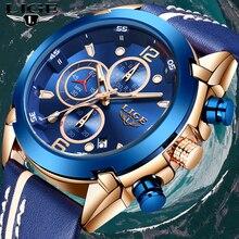 Reloj Hombre LIGE Mens Watches Top Brand