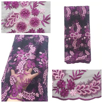 Plum Bridal French Laces Fabrics High Quality Tulle French 3d Flower Fabric Indian Lace African Nigerian Fabric Lace with Beads