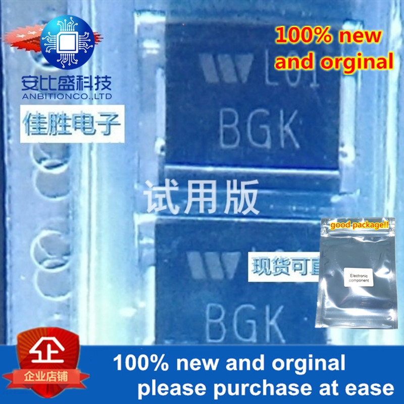 20pcs 100% New And Orginal  SMCJ60CA DO214AB Transient Diode Screen Printing BGK