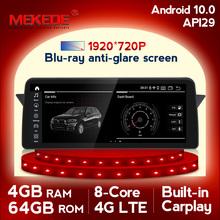 Mekede 10 25 #8222 12 3 #8221 Android 10 0 Qualcomm 8 rdzeń samochodowy odtwarzacz multimedialny nawigacja dla BMW X1 E84 2009-2015 Carplay DSP 4G LTE tanie tanio CN (pochodzenie) Jedno złącze DIN Rohs 256G System operacyjny Android 10 0 JPEG Metal and Plastic 1920*720 Wbudowany GPs