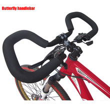 Aluminum Alloy Bike Handlebar Bicycle Butterfly BMX Rest Integrated MTB Bent Bar Mountain Cycling Riser Road Eed Cruisers Mount