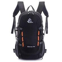 40Lกระเป๋าเป้สะพายหลังเต้าเสียบกลางแจ้งOutdoor Campingเดินป่าTrekking Rucksackกันน้ำกีฬากระเป๋ากระเป๋าเป้สะพายหลังปีนเขาRucksack