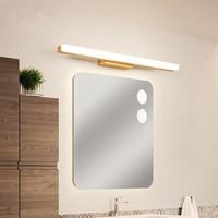 Nordic Solid wood LED mirrored lamp waterproof led bathroom lighted mirror vanity light Indoor wall light washroom lamp 220v