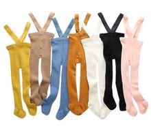 Śliczne Spodnie Dla niemowląt Leginsy bawełniane Spodnie Pantalones Spodnie Spodnie z wysokim stanem Pantalon Taille Haute Leginsy Spiochy Dla Niemowlat tanie tanio E BAINEL Stałe Dla dzieci skinny baby pants Pełnej długości Unisex COTTON Poliester Moda Pasuje prawda na wymiar weź swój normalny rozmiar