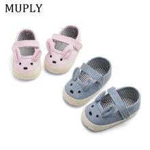 Newborn Baby Girls Boys Shoes Animal Pattern Baby Cute