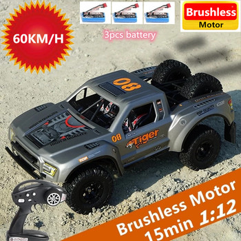 2.4G 4WD Brushless Motor RC Car Proportional Control 3000mAh Battery Desert Off-road Truck 60KM/H High Speed Racing Car RTR Gift image