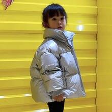 Olekid/2020 детей корейское зимнее пальто версия Водонепроницаемый