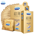 Durex preservativo masculino ultra fino pequeno preservativos 49mm lubrificante látex natural pênis manga produtos de intimidade sexo adulto brinquedos para o homem