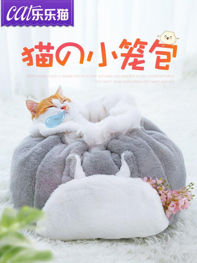 Ronde Huisdier Bed Kat Hond Winter Warm Slapen Huis Pluizige Kussen Kat Bed Mat Slaapzak Casa Para Gato Huisdier producten JJ60MW - 2