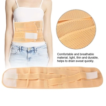 Breathable Adjustable Elastic Abdominal Brace Waist Support Belt With 4 Steel Plates Lumbar Lower Back Brace Waist Relief Pain